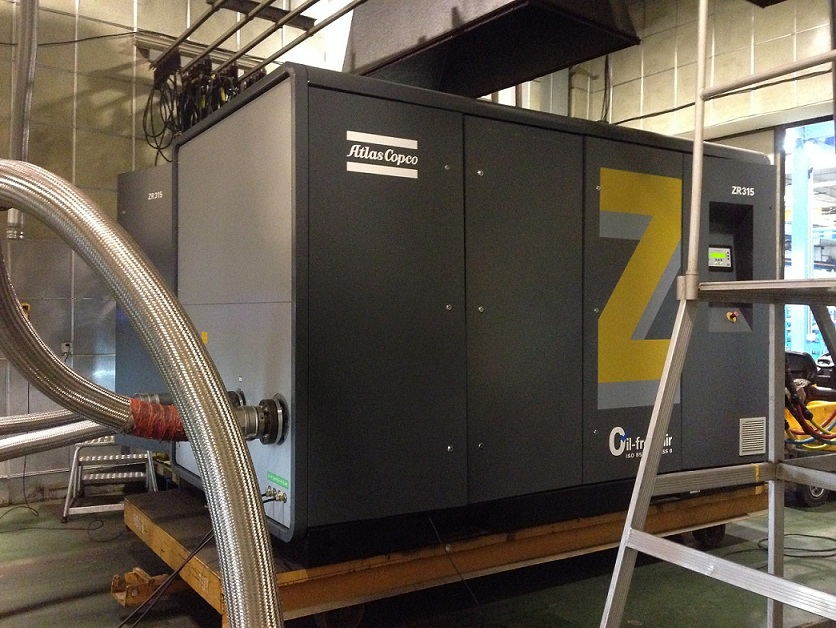 AtlasCopco oil free screw air compressor Z 55-900 (VSD)