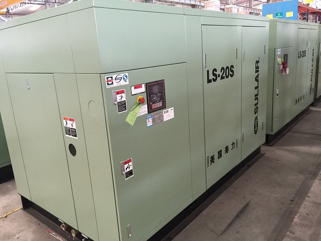 Sullair screw air compressor single stage compressed 90-450KW